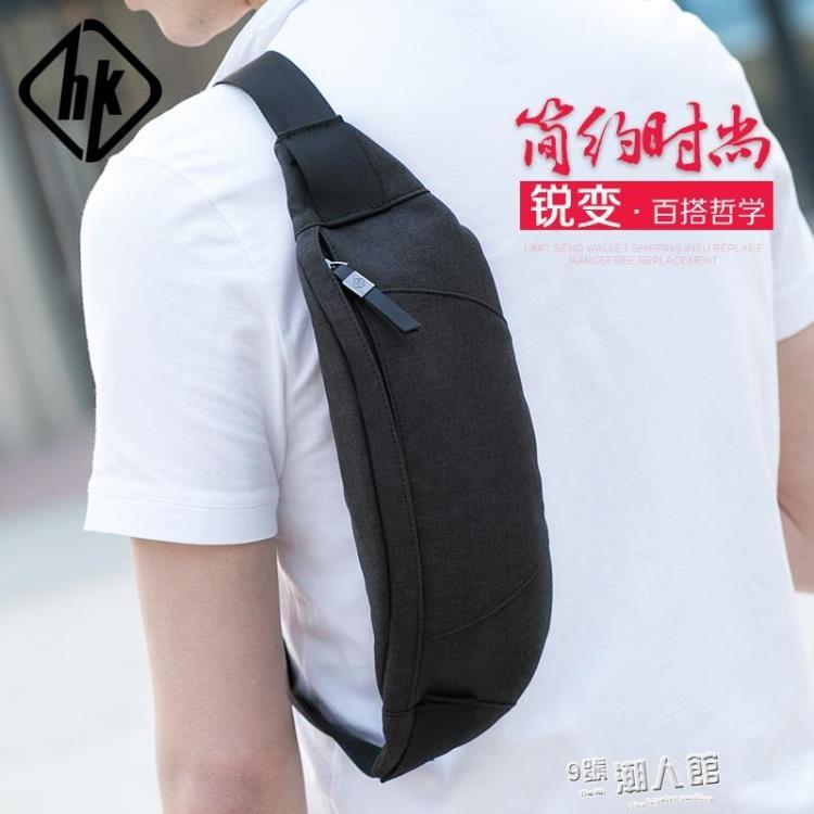男士胸包休閒手機腰包單肩包戶外運動迷你小背包9號潮人館