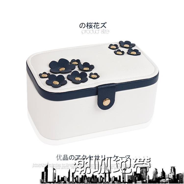 首飾盒櫻花首飾盒首飾收納盒簡約飾品盒潮咖地帶