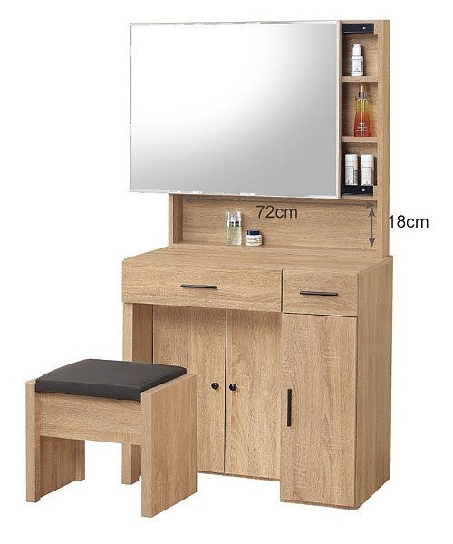 【森可家居】穆得2.6尺鏡台(含椅) 6ZX339-4 梳化妝鏡台 木紋質感 日系無印 北歐風