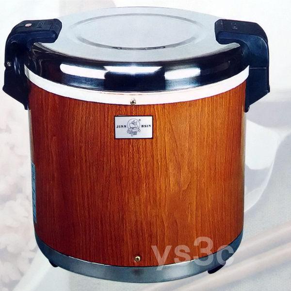 (保溫不可煮)牛爸爸 超級大份量50人份保溫飯鍋  JH-8050