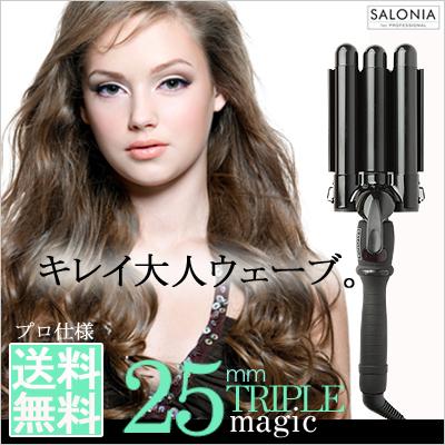 日本SALONIA陶瓷3管電棒捲25mm電通販屋