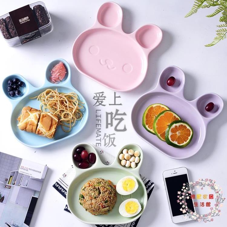 家用陶瓷創意盤子兒童餐具早餐盤卡通可愛造型分格西餐點心三格盤維尼