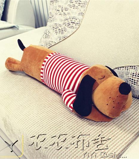 抱枕毛絨玩具狗狗長抱枕衣衣布舍