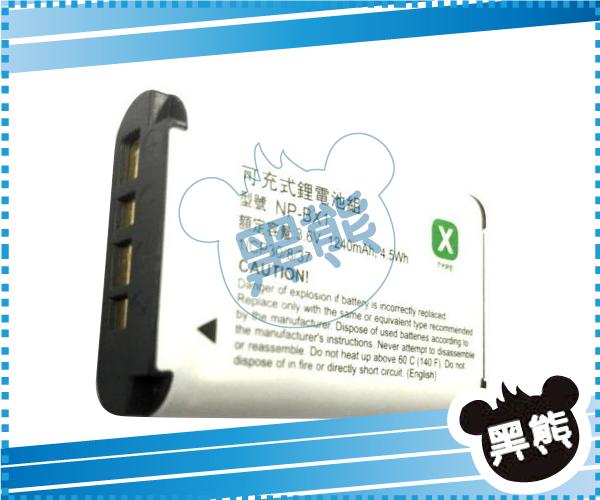 黑熊館SONY NP-BX1鋰電池RX100M2 RX100M3 RX100M4相機電池充電器