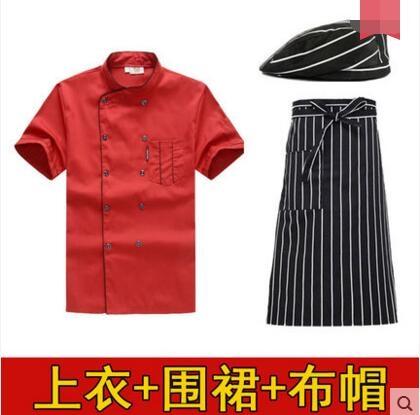 廚師工作服短袖夏季套裝餐廳飯店廚房工作服男女青年透氣薄款夏天  (三色)短袖 圍裙 帽