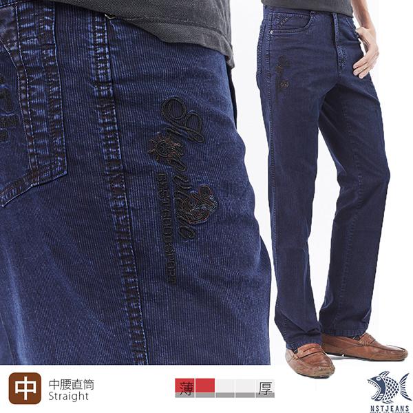 【NST Jeans】大尺碼 太平洋般的鈷藍色 單寧細燈芯絨 輕磅牛仔男褲(中腰直筒) 398(66620)