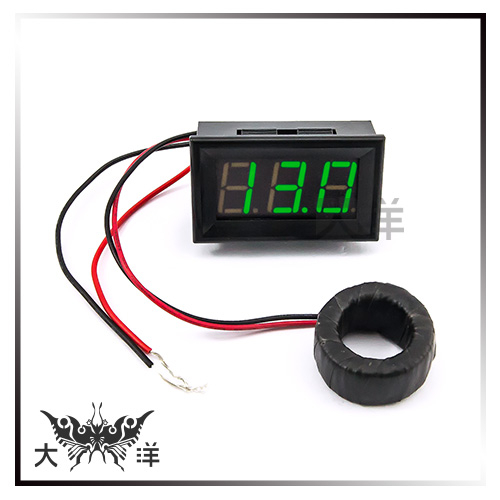 大洋國際電子0.56三位元LED電流錶頭AC50A黑殼0988B