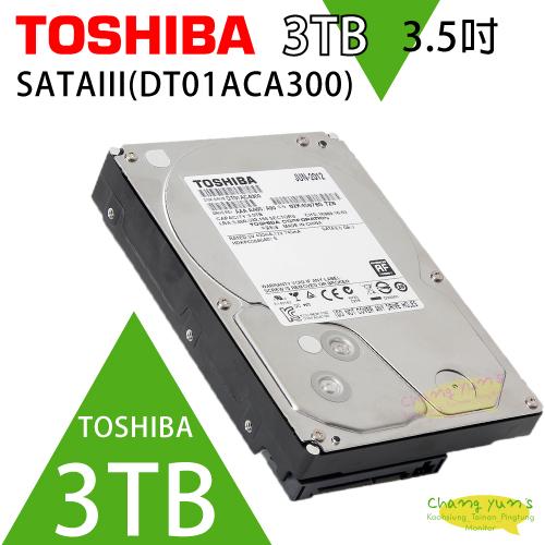 高雄台南屏東監視器TOSHIBA 3TB 3.5吋SATAIII硬碟7200轉DT01ACA300監控系統硬碟