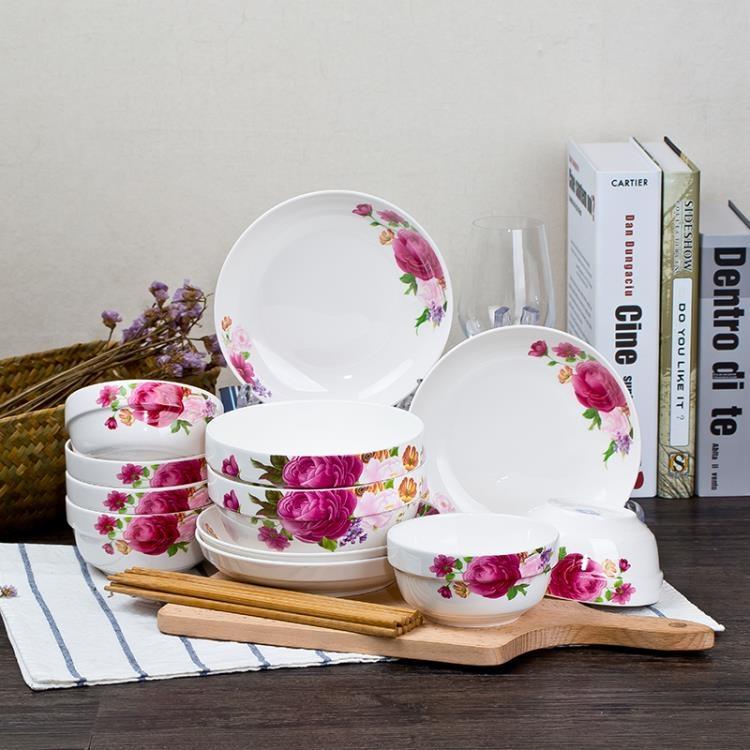 餐具碗盤陶瓷碗碟碗筷套裝※元氣少女※