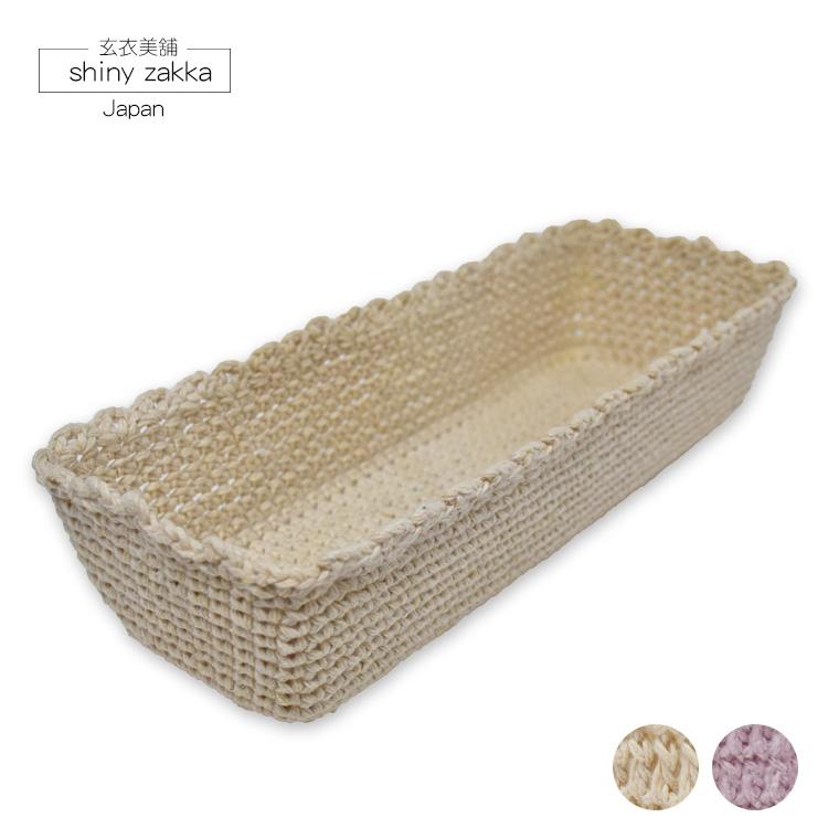 居家收納-藤編織長形收納盒置物籃-米色-玄衣美舖