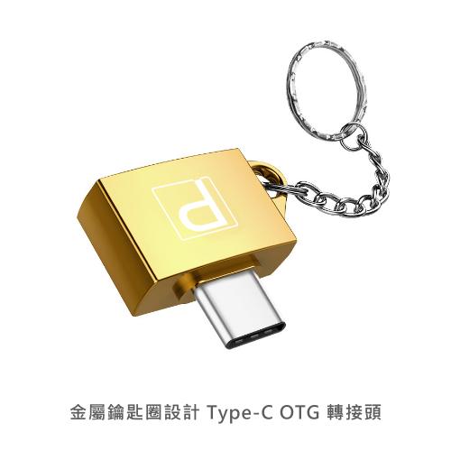 A-HUNG一分二3.5mm耳機轉接頭音源線分線器1對2音源分享線轉換頭轉接器轉換器分享器