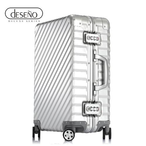 行李箱 Deseno 鐵甲武士L'armatura 多色 輕量 鋁鎂合金 鋁框 旅行箱 20吋 行李箱 DL0569