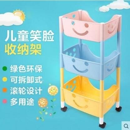 兒童玩具收納架寶寶玩具架嬰幼兒收納櫃置物架可移動雜物架