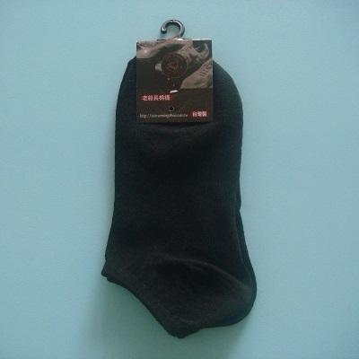 臺灣製 老船長細針棉襪(黑色)/襪子/踝襪/船型襪/隱形襪/200針高密度針織.細緻舒適.涼爽透氣不悶腳