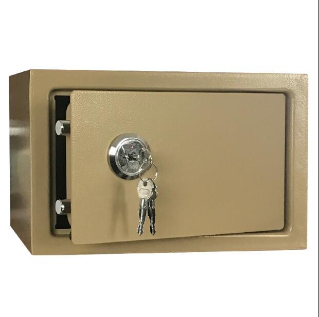 保險櫃保險箱家用辦公小型-時尚達人