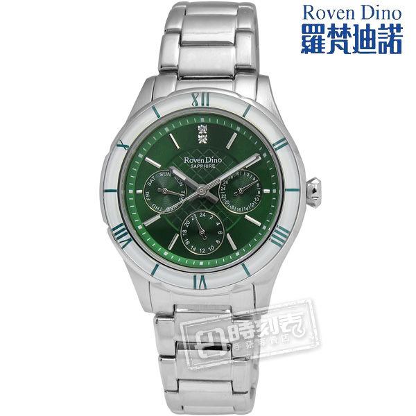 羅梵迪諾Roven Dino RD672時尚玩色藍寶石水晶不鏽鋼手錶綠色35mm
