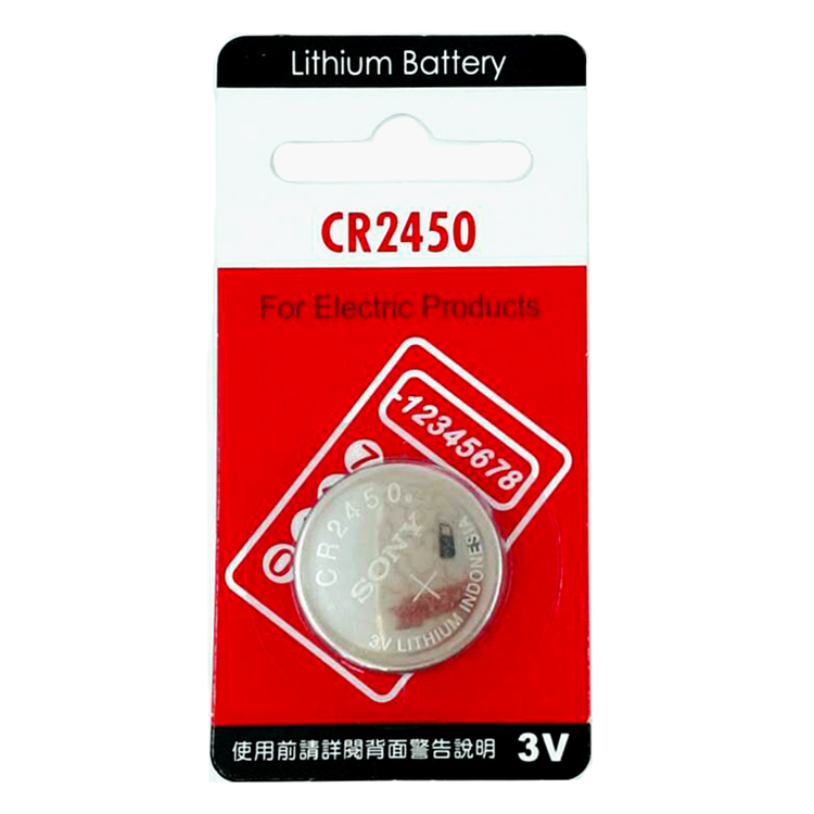 中將3C CR2450水銀電池單顆一入裝CR-2450