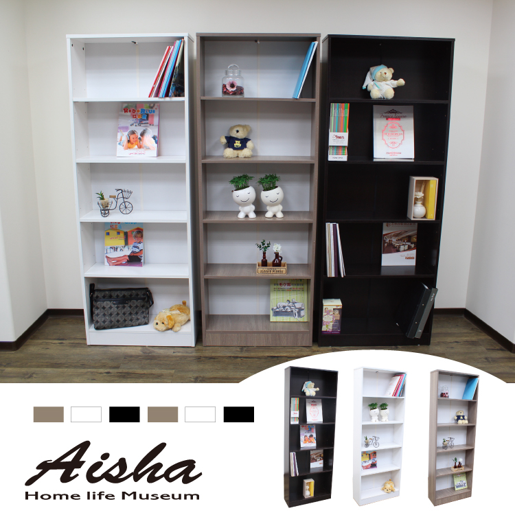 五格收納櫃置物櫃書櫃DIY Gail蓋爾現代簡約創意五格收納櫃05709-1愛莎家居
