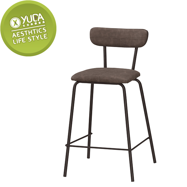 【YUDA】布朗克斯吧椅   吧台椅 /休閒椅 J0M 543-7 (高)