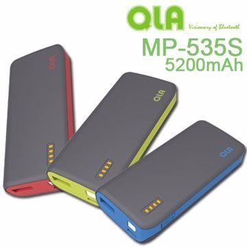 {光華新天地創意電子} QLA MP535S 5200mAh 行動電源(常元)   喔!看呢來