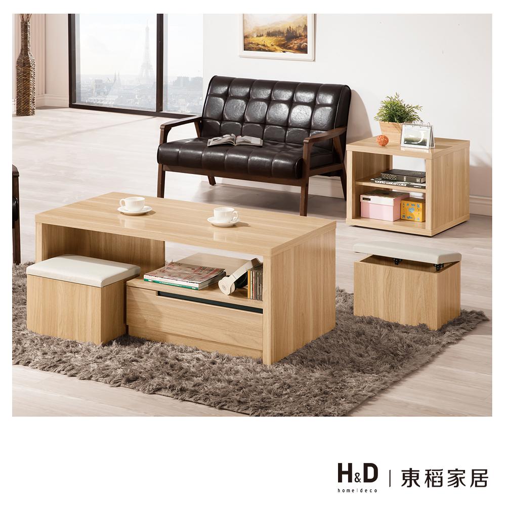 卡妮亞茶几組(20JS1/445-5)/H&D東稻家居