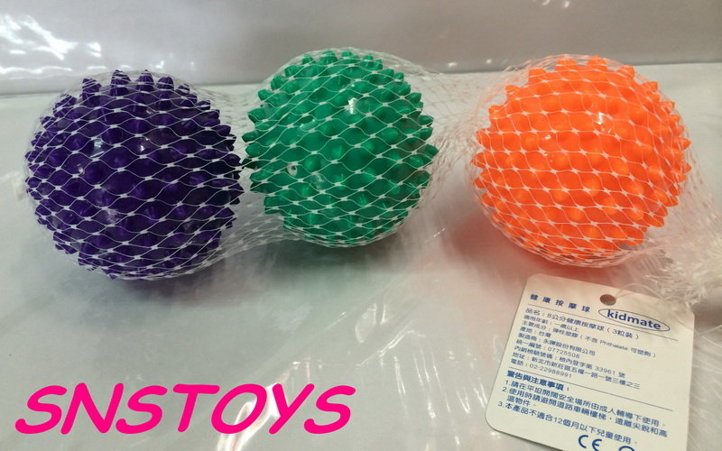 sns 古早味 玩具 刺刺球 按摩球 塑膠球 健康按摩球 復健球 3粒裝 直徑7cm 手指抓力訓練