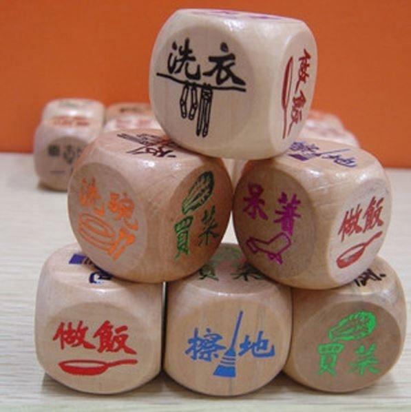 創意木製家務骰子/居家生活篩子/做家務色子創意骰子帶圖案(6顆)