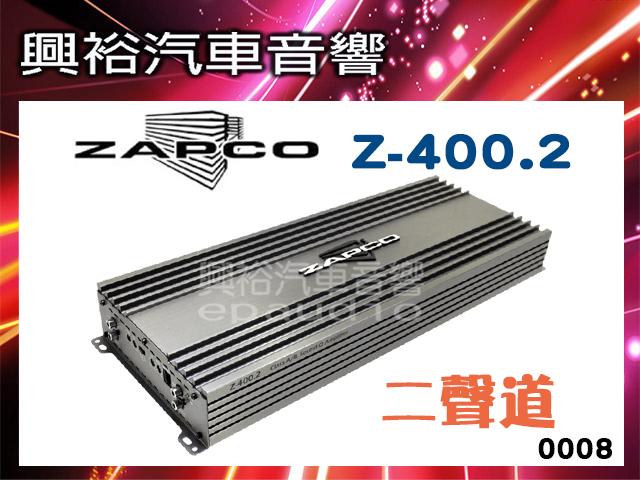 【ZAPCO】Z-400.2  AB類 二聲道擴大器 *公司貨