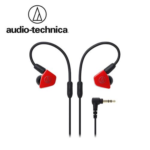 敦煌樂器Audio-Technica ATH-LS50雙動圈耳塞式耳機紅色款