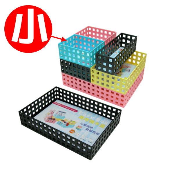 義大文具~W.I.P積木盒萬用積木盒小C1013工具箱整理資料收納
