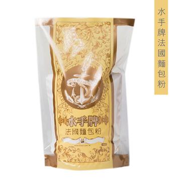 《聯華實業》水手牌法國麵包粉/1kg【特製法國麵包、歐式麵包專用麵粉】