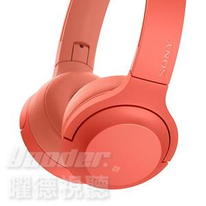 曜德新上市送收納袋免運SONY WH-H800暮光紅迷你版觸控無線藍芽NFC耳罩式耳機