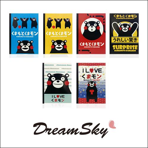 正版熊本熊Kumamon橫式筆記本B5橫線六本一組上課上學日本部長吉祥物DreamSky