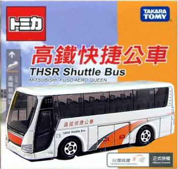 TOMICA多美小汽車特注高鐵快捷公車高鐵接駁巴士THSR Shuttle Bus*行李車廂可開