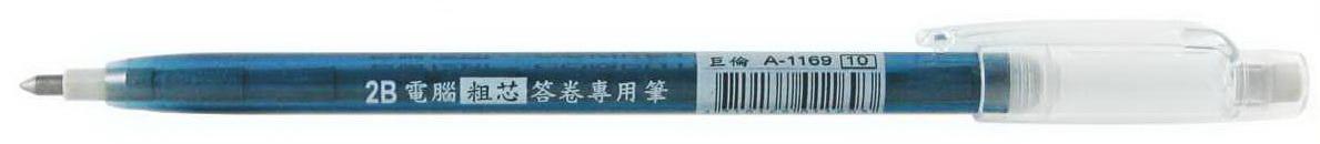《☆享亮商城☆》A-1169 免削2B鉛筆(粗芯)  巨倫