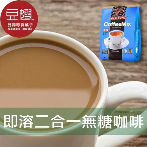 【買一送一】馬來西亞咖啡 益昌即溶二合一無糖咖啡