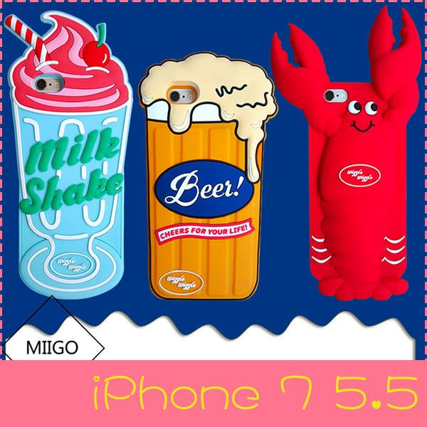 【萌萌噠】iPhone 7 Plus (5.5吋)  歐美 ins熱款 啤酒 牛奶冰 龍蝦保護殼 全包矽膠軟殼 手機殼 手機套