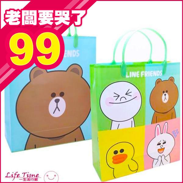LINE 正版熊大兔兔饅頭人PP手提袋 購物袋 B15634
