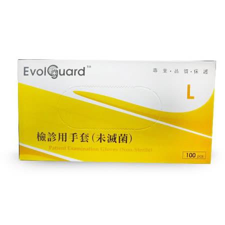 大友塑膠檢診手套未滅菌L 100入盒無粉PVC手套拋棄式檢診手套非乳膠手套