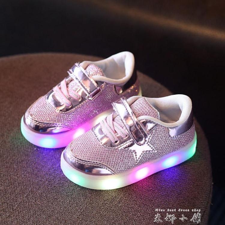 運動鞋男春秋單鞋男童亮燈鞋童鞋鞋子透氣亮光女童防滑潮米娜小鋪
