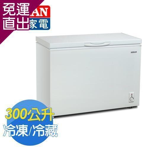 HERAN禾聯 HERAN禾聯 300L冷凍櫃(附玻璃拉門)HFZ-3062【免運直出】