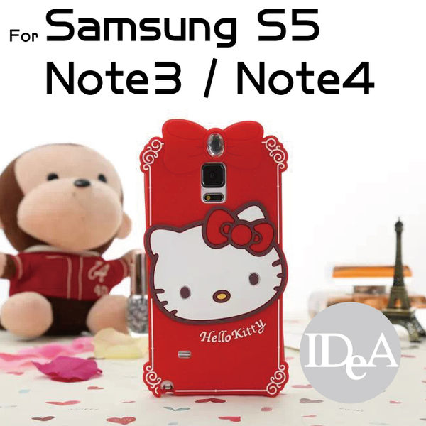 Sanrio三麗歐Note4 Note3 S5 Hello Kitty大頭水鑽矽膠保護套凱蒂貓手機軟殼KT Samsung N3 N4三星
