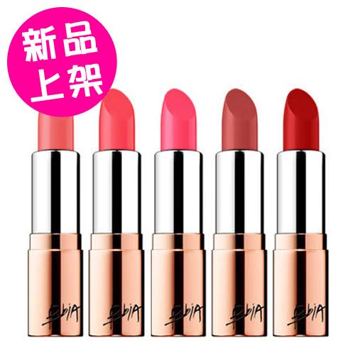 韓國Bbia金色玫瑰珍藏唇膏3.5g 5色