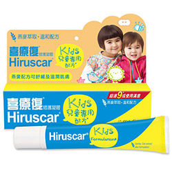 Hiruscar喜療復修護凝膠兒童專用配方20g新包裝喜能復全成藥妝