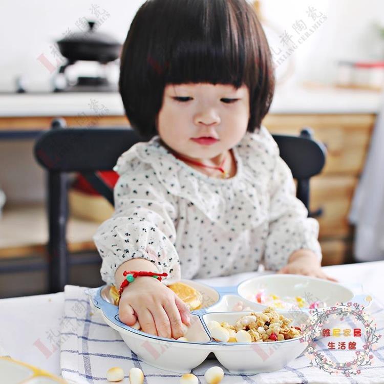 個性陶瓷餐具盤卡通兒童陶瓷分格餐盤可愛早餐盤分隔點心盤水果盤維尼