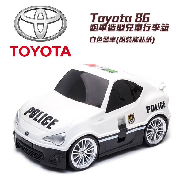 行李箱登機箱收納箱兒童跑車造型Toyota 86白色警車附裝飾貼紙