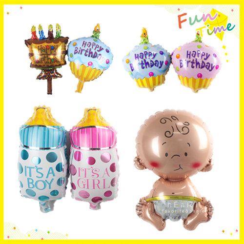 嬰兒周歲派對慶典布置造型鋁箔氣球無充氣鋁膜氣球派對氣球會場布置派對布置生日快樂