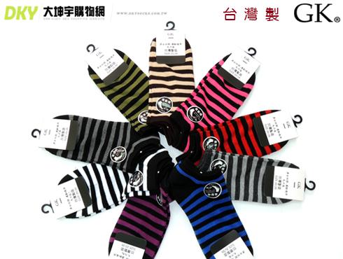 GK-2063A 台灣製 GK 毛巾底條紋船形氣墊襪 男女適用