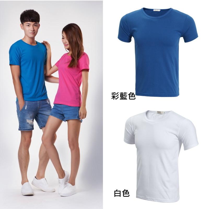 湖藍色彩藍色白色粉紅色-團購班服制服批發~素面平紋CVC棉質短袖POLO衫15色