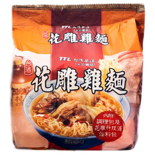 台灣菸酒花雕雞麵200gx3包袋裝小三美日泡麵團購